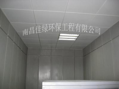 静音实验室