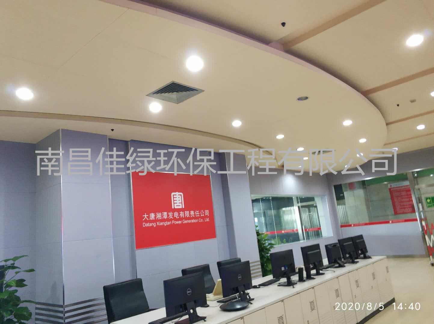 大唐湘潭發電有限責任公司二期集控室聲學裝修